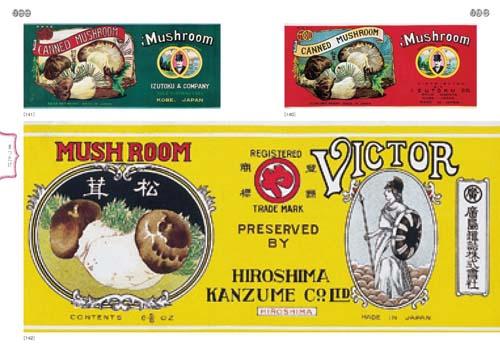 Thumbnail for Weekend Heller: Japanese Food Tins, Poster Journals, Newspaper Puns
