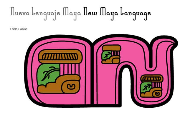 Thumbnail for The New Maya Language of Frida Larios