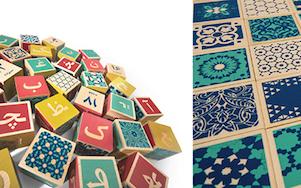 Thumbnail for Weekend Heller: Multilingual Design