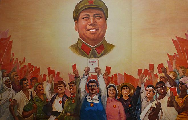 Little Red Book, Mao Zedong