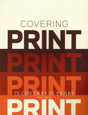 HOW_Design_Books_Covering
