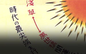 Thumbnail for Finding Face: Japanese Type and Letters