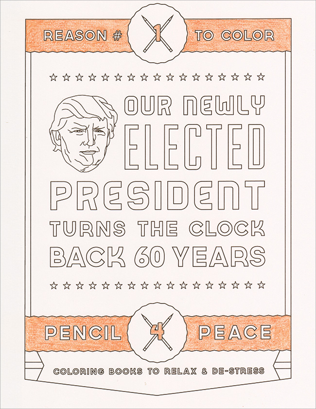 Pencil4Peace Posters