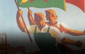 Thumbnail for Hungary's Leading Grafikusmüvész