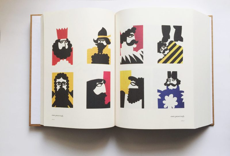 Thumbnail for The Inspiring Illustrations of Iranian Master Morteza Momayez