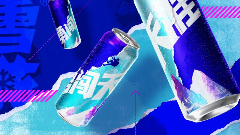 Thumbnail for The Best-Selling Beer In the World Reaches New Heights With Its Redesign From Pearlfisher