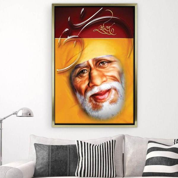 Sai Baba Wall Art Painting