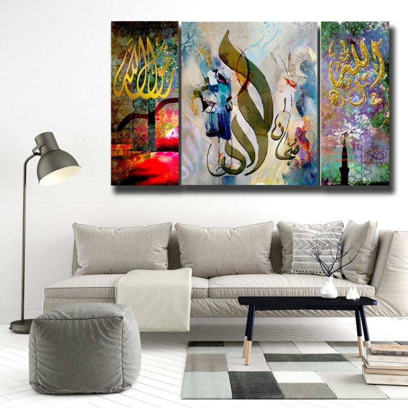Buy the Glory to Allah Beautiful Wall Painting 1