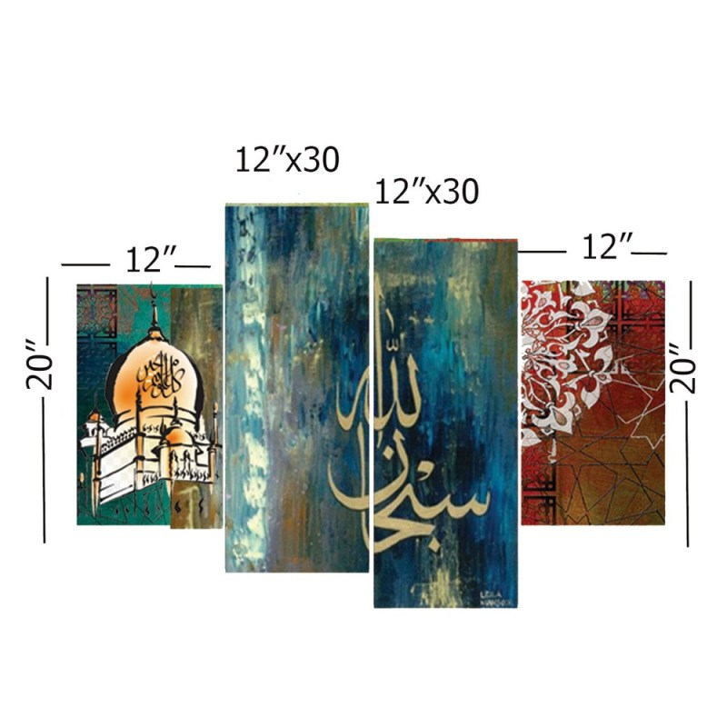 Buy the Glory to Allah Beautiful Wall Painting 2