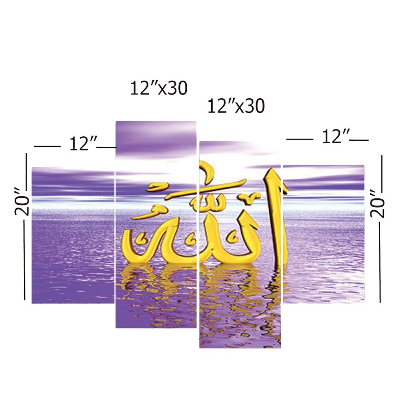 Buy the Allah Beautiful Islamic Wall Painting 2