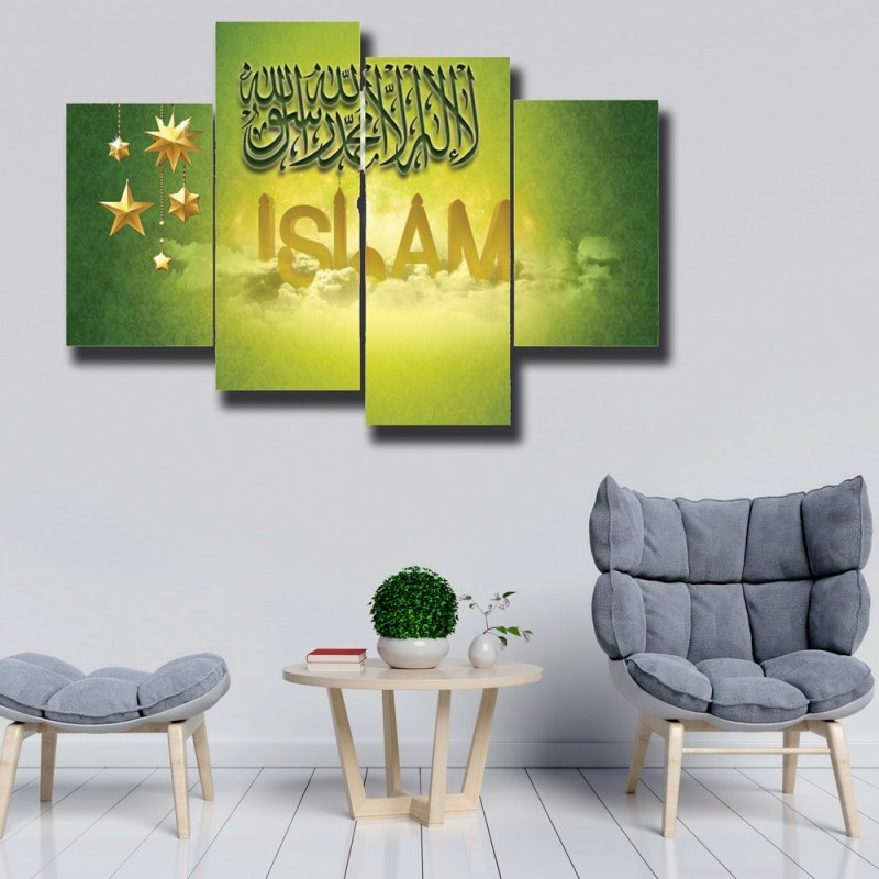 Buy There is no God but Allah, and Muhammad is his messenger wall paper 1