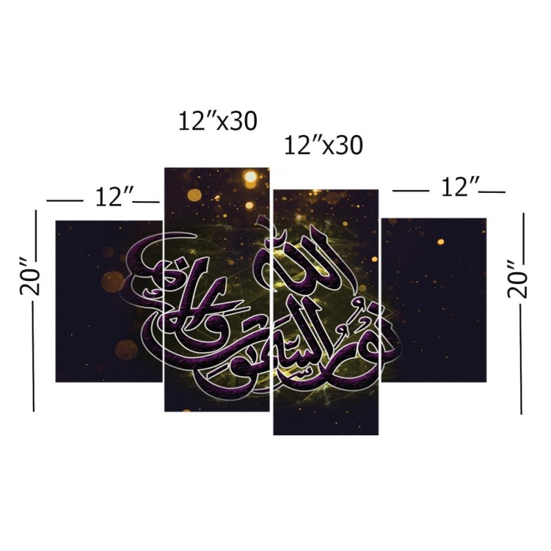 Buy the Allah is the Light of the Heavens and the Earth Islamic Poster 2