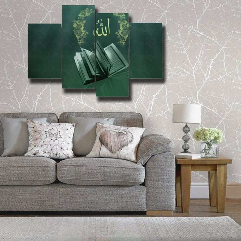 Buy the Allah Beautiful Islamic Wall Painting 1