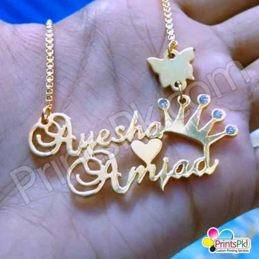 Ayesh amjad name locket