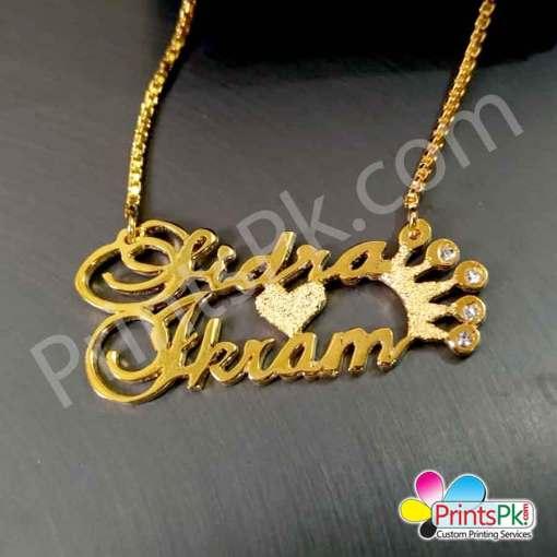Sidra Ikram Name Locket