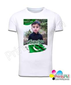 14th August Custom Picture T-Shirt