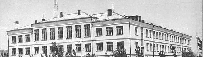 Школа им. Советской Армии