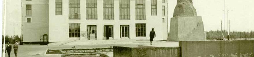 Обновлена информация о памятнике В. И. Ленину