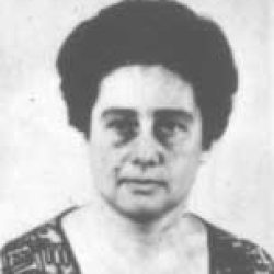 Дрибина М. Г — преподаватель физики
