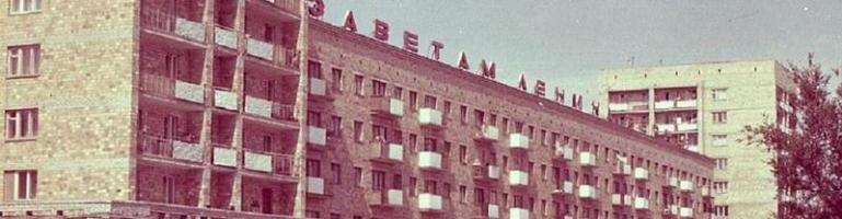 Здания города