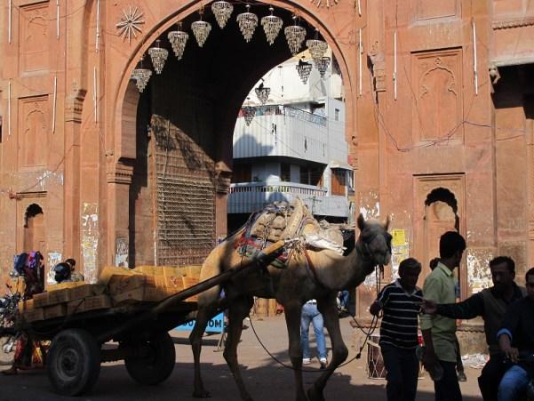 Puerta de entrada a Bikaner.