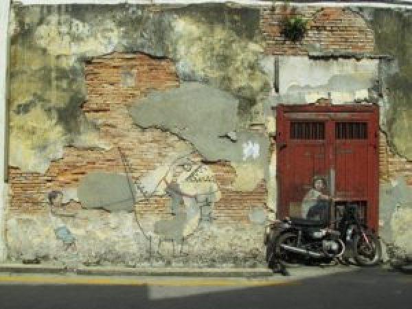 Grafiti Georgetown