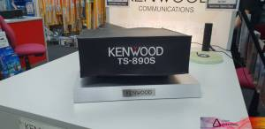 Kenwood TS890 Radio dust cover by DX Covers Prism Embroidery