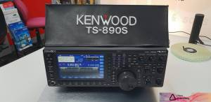 Kenwood 890S Radio dust cover
