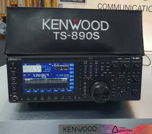 DX Cover Kenwood TS-890S