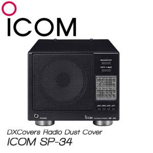 ICOM SP-34 Speaker Cover Prism Embroidery Radio Dust Covers shop logo