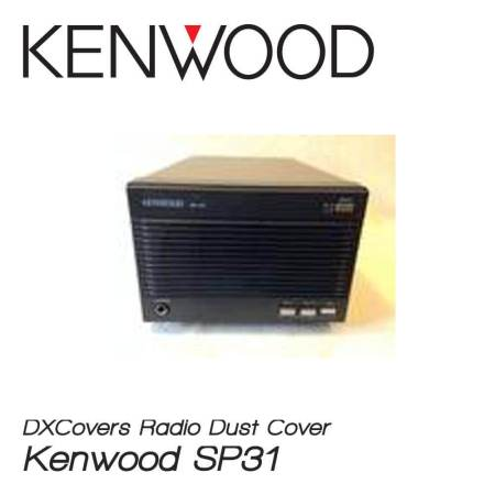 Kenwood SP-31 Speaker DX Covers radio dust cover
