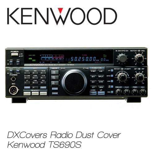 Kenwood TS-690S Prism Embroidery Radio Dust Covers shop logo