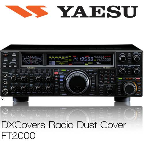 Yaesu FT-2000 Prism Embroidery Radio Dust Covers shop logo
