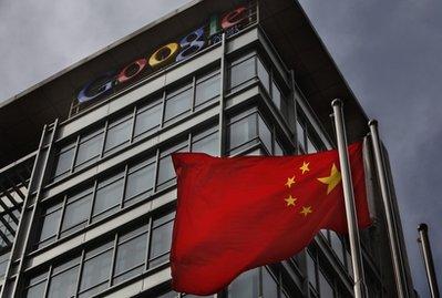 Chinese flag blows in air below Google