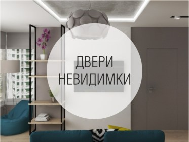dizayn-kiev БЛОГ