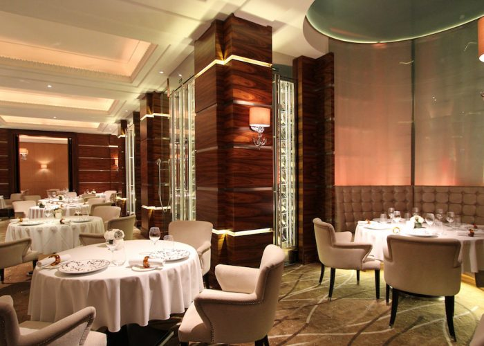 Dining Rooms At Alyn Williams At The Westbury Mayfair
