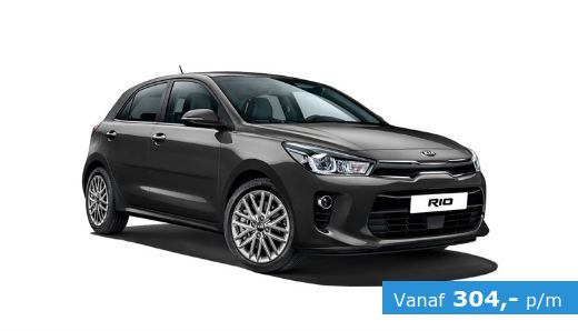 kia rio comfortline private lease