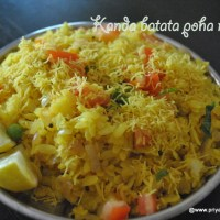 Kanda Batata Poha Recipe| Onion Potato Poha Recipe,how to make Kanda Batata Poha at home