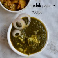 palak paneer recipe | how to make punjabi palak paneer gravy recipe