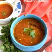 tomato rasam recipe | how to make tomato saaru, easy tomato rasam recipe