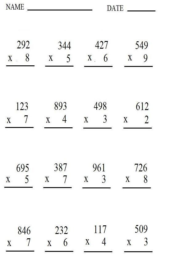 Free Printable Multiplication Worksheet
