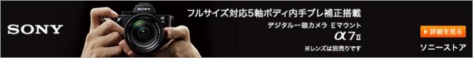 alpha7-M2_life_728_90[1]