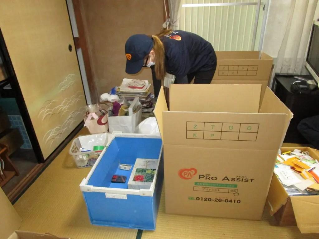 兵庫県明石市にて戸建て物件、ご両親が他界されてから8年間空き家となっており、建屋の売却に伴い遺品整理のご依頼となりました。