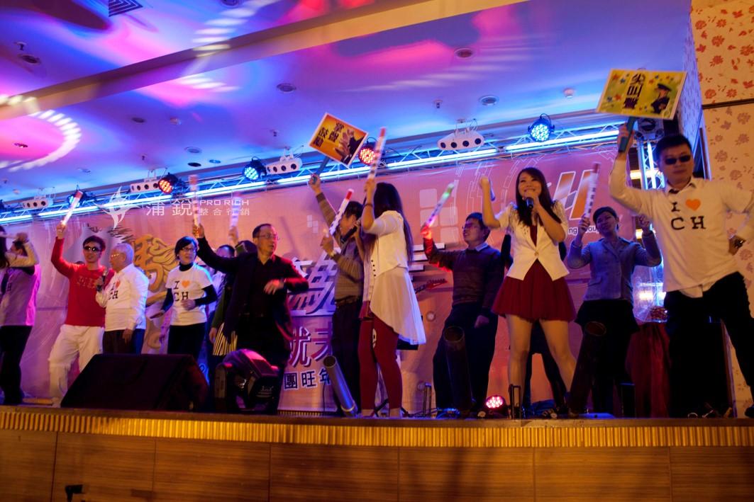 蒲銳整合行銷-尾牙晚會,員工表演,樂團表演 (5)