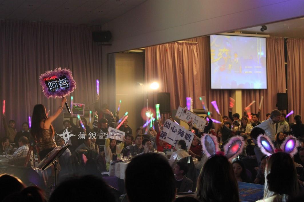 蒲銳整合行銷-尾牙晚會,員工表演,樂團表演 (9)