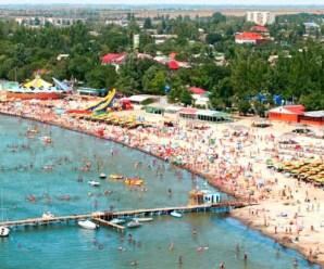 Скадовск: отдых, пляжи, жилье