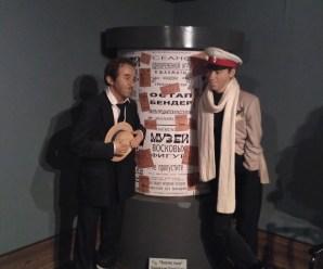 Музей восковых фигур в Киеве – история, застывшая во времени
