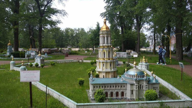 Музей-парк «Киев в миниатюре»: описание, фото экспонатов, цена, режим работы, отзыв
