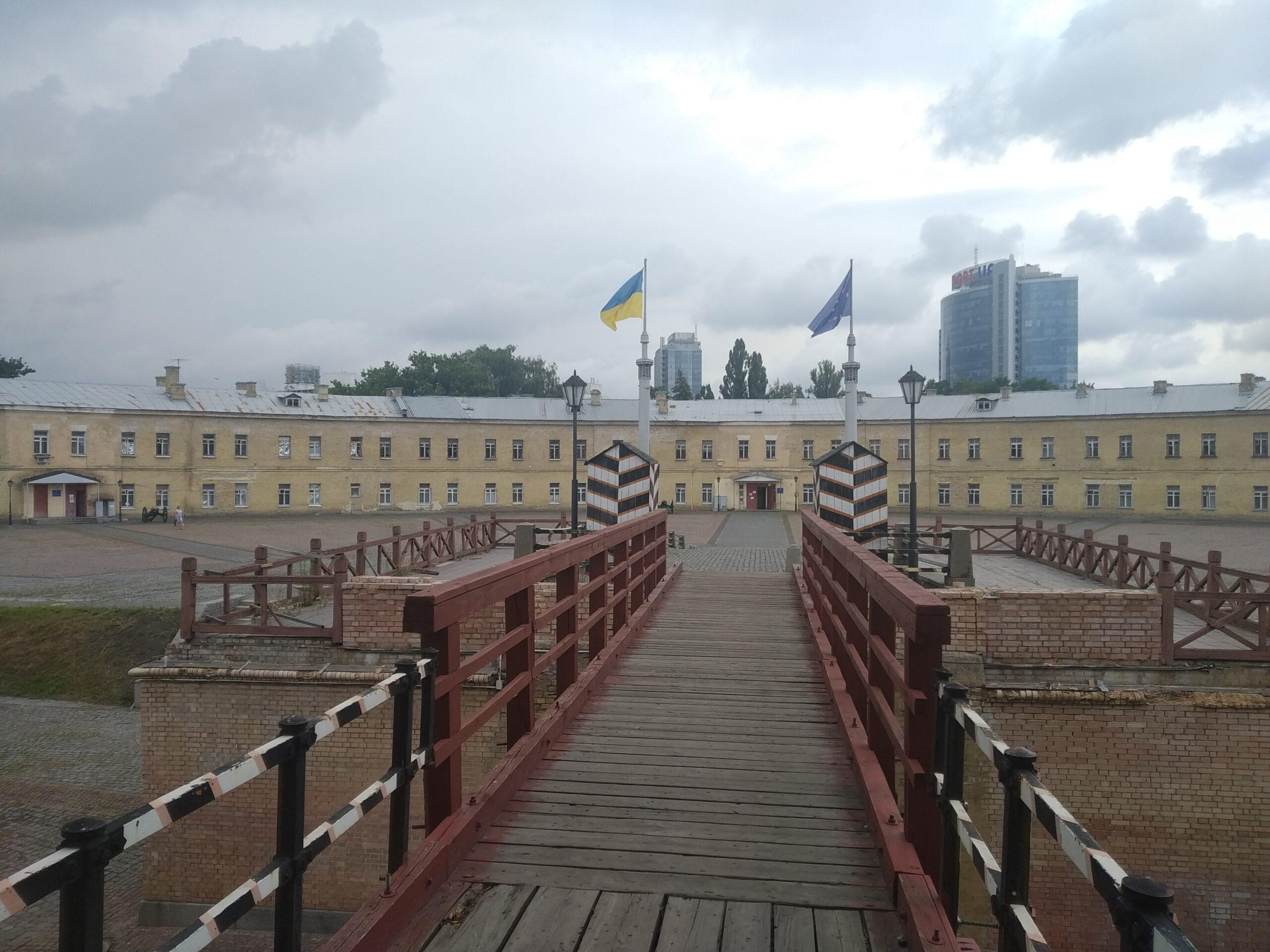 Киевская крепость: многогранная история малоизвестной памятки