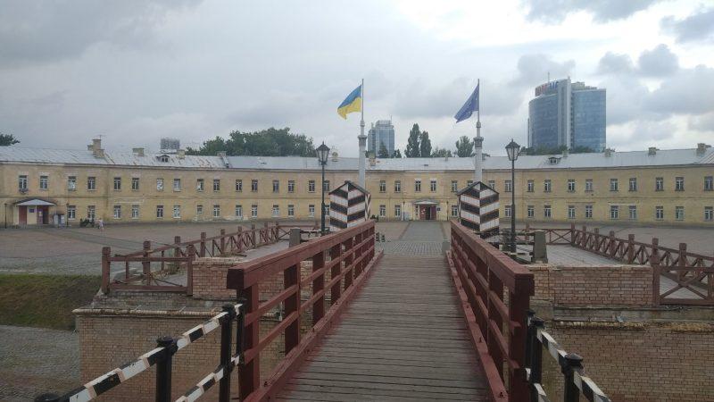 Киевская крепость… Многогранная история малоизвестной памятки